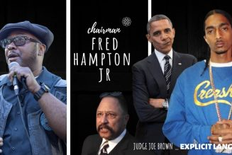 CHAIRMAN FRED HAMPTON, JR and JUDGE JOE BROWN speak UP (MATURE AUDIENCES ONLY)